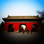Gate of Tiantan park