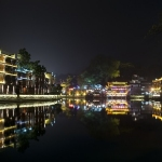 Feng Huang by night
